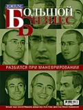 OblBB5-m