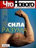 cover-NN17