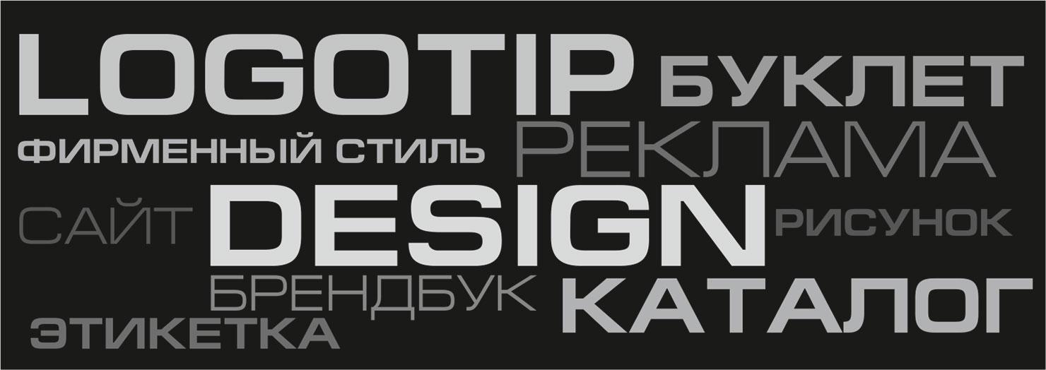 Варшавчик студия - дизайн Всеволода Варшавчика